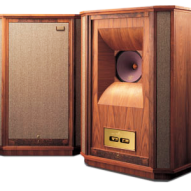 TANNOY Westminster ROYALSE