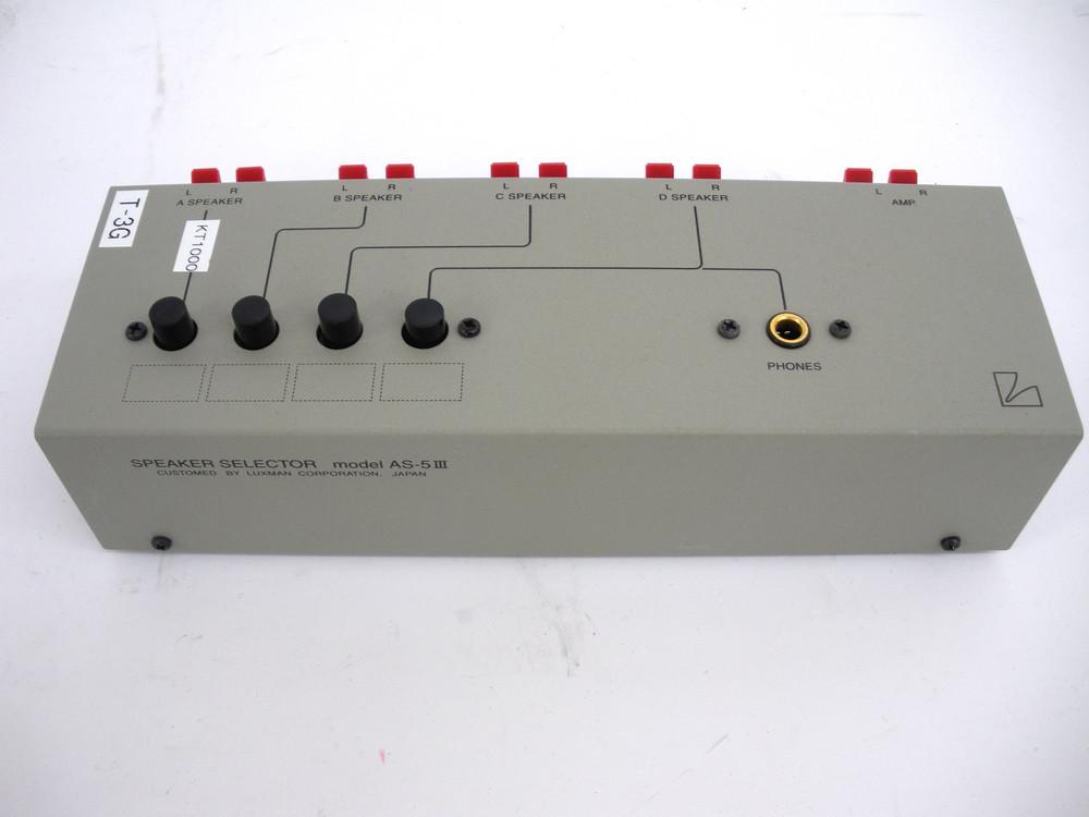 LUXMAN AS-5III スピーカー セレクター