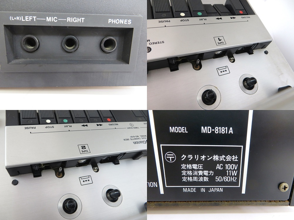 Clarion  クラリオン  MD-8181A ステレオデュアル カセットデッキ
