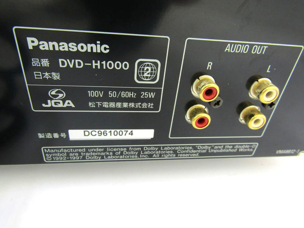 パナソニック DVD-H1000 DVD/CDプレイヤー