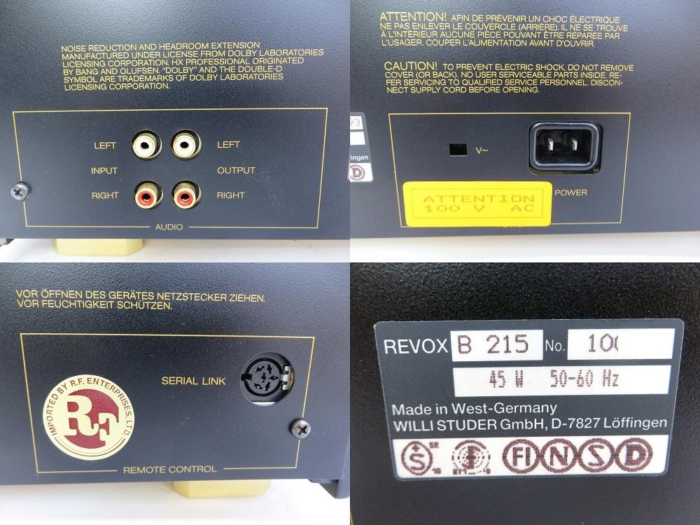 ルボックス REVOX B215-S カセットデッキ