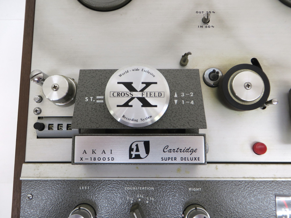 AKAI アカイ X-1800SD オープンリール/8トラックレコーダーの買取