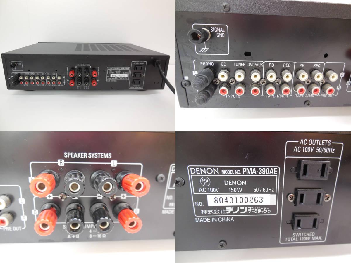 DENON プリメインアンプ PMA-390AE