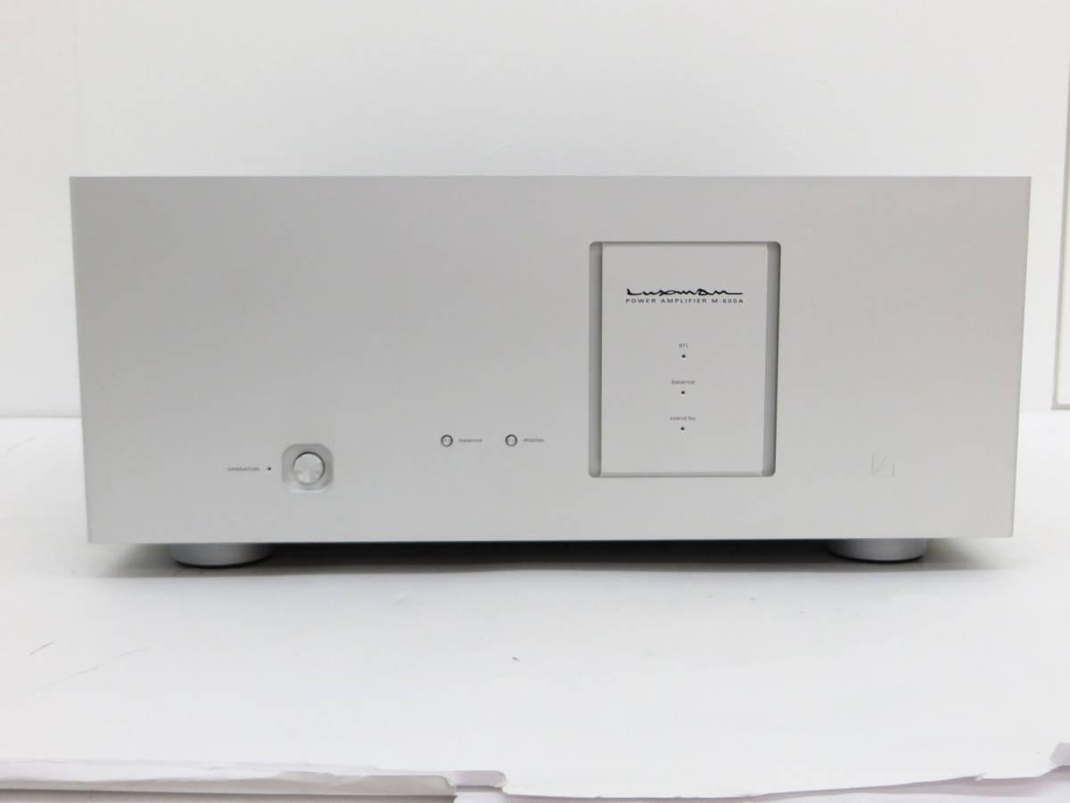 Luxman M-600a パワーアンプの買取